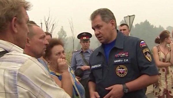 Шойгу в чрезвычайных ситуациях. Кадры из жизни главного спасателя РФ