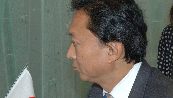 Юкио Хатояма. Архив