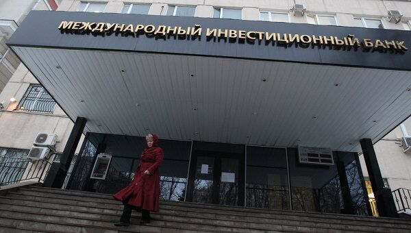 Здание Ми-Банка в Москве