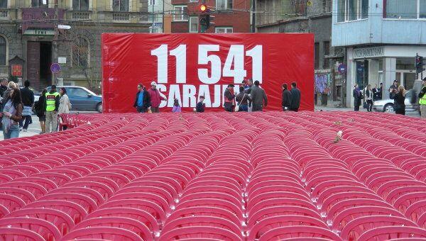 Мероприятия, посвященные 20-й годовщине осады столицы Боснии и Герцеговины Сараево. Красная линия. 6 апреля 2012 года.