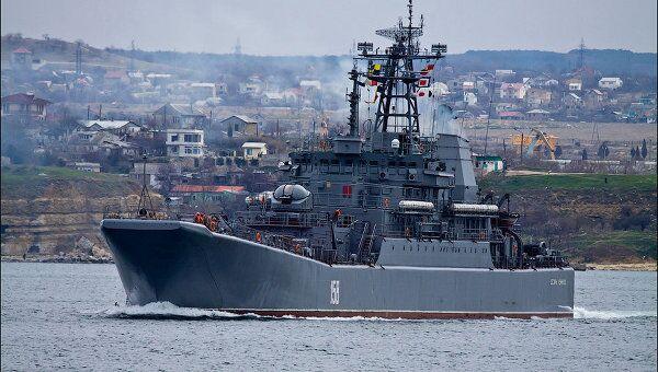 Десантный корабль Черноморского флота РФ Цезарь Куников