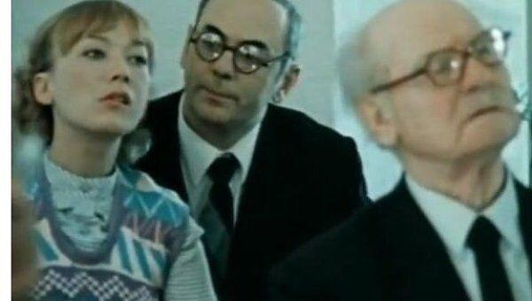 Кадр из фильма Покровские ворота (1982)