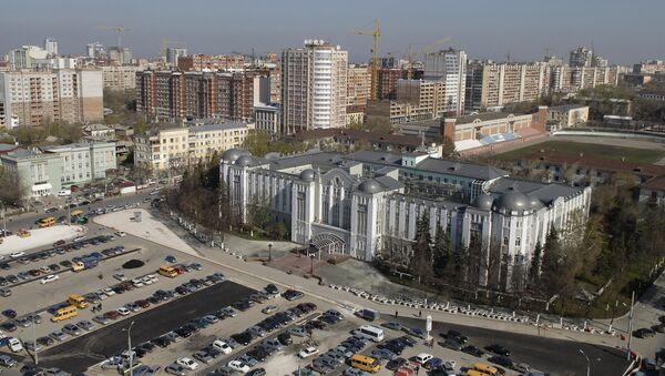 Вид на город Самару. Архивное фото