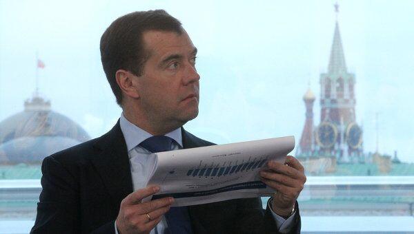 Д.Медведев на заседании рабочей группы Открытого правительства