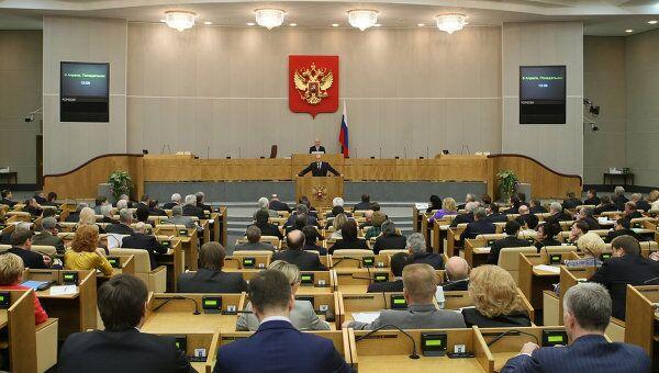 Заседание в Государственной Думе. Архив