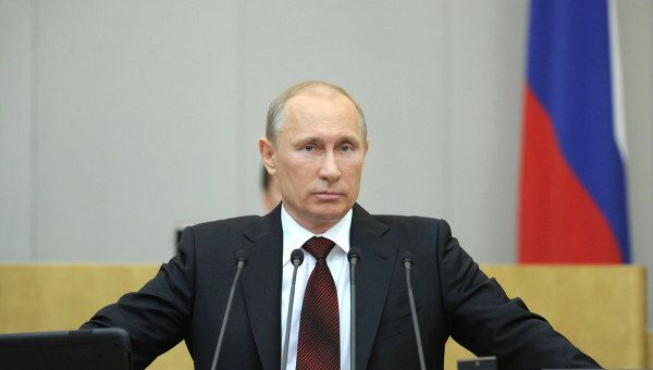 Премьер-министр РФ Владимир Путин выступил перед Госдумой РФ с завершающим отчетом