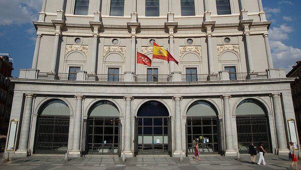 Королевский театр Реал, Мадрид. Архивное фото