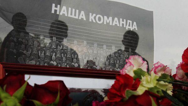 Мемориал в память о погибших в авиакатастрофе игроках ХК Локомотив