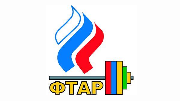 Логотип ФТАР. Архивное фото
