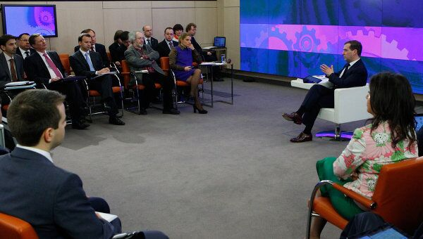 Встреча Д.Медведева с рабочей группой Открытого правительства