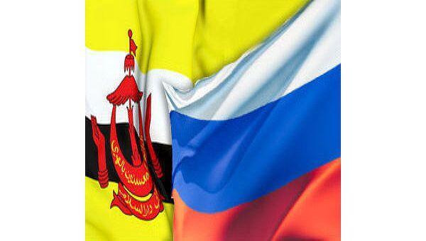 Флаг Бруней И России