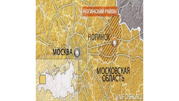 Ногинский район
