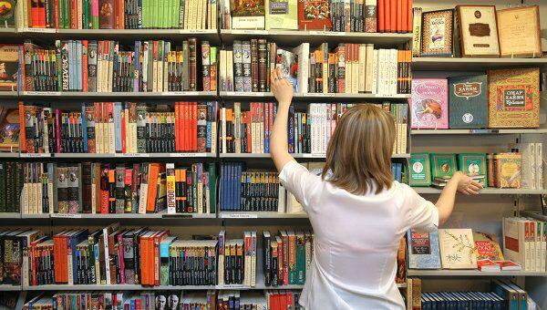 В книжном магазине. Архив
