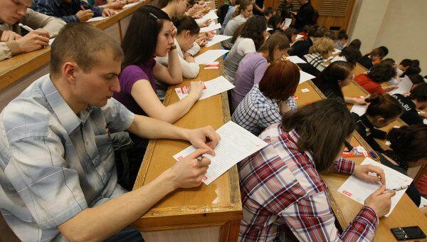 Всероссийская акция Тотальный диктант в Новосибирске