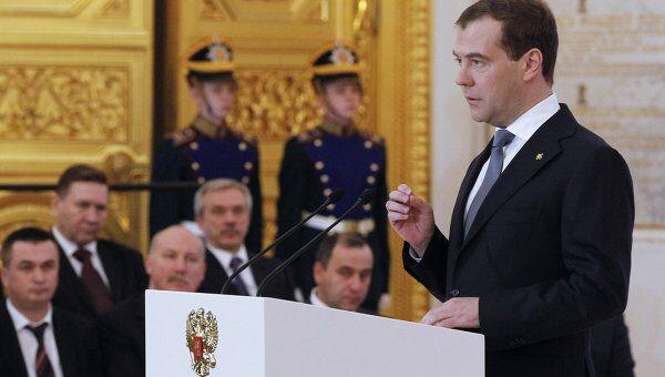 Президент РФ Д.Медведев проводит расширенное заседание Госсовета РФ