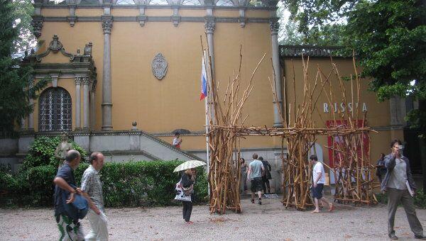 Павильон России на Венецианской биеннале