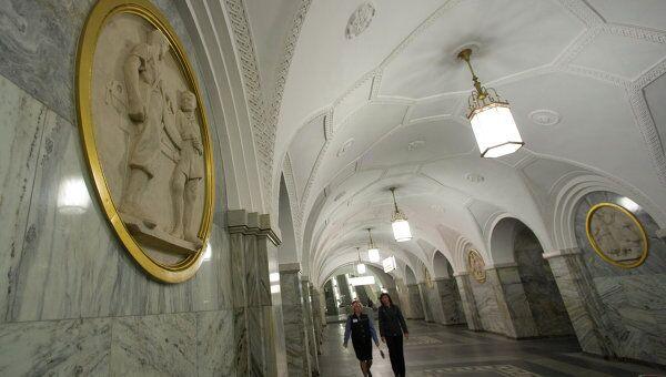 Станция Парк культуры кольцевой линии московского метрополитена