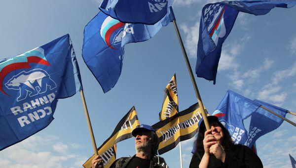 Митинг Общероссийского народного фронта
