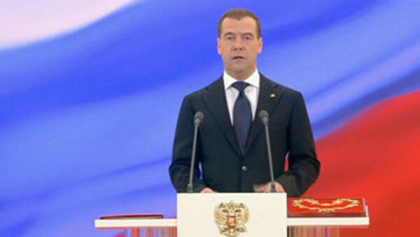 Дмитрий Медведев на церемонии инаугурации