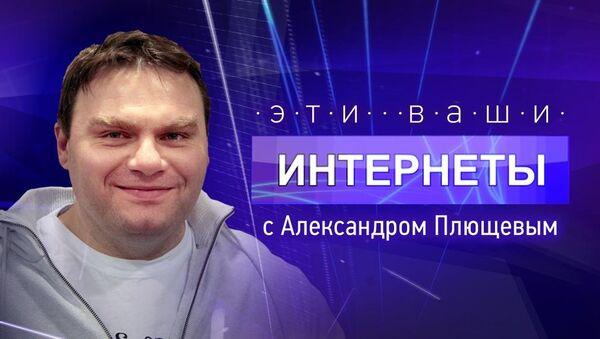 Иван Засурский о политике, авторском праве и свободе слова