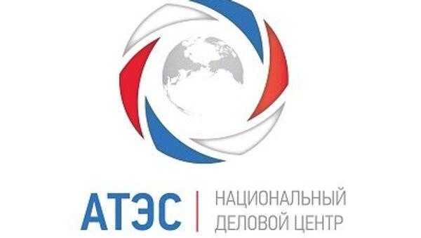 Логотип Азиатско-Тихоокеанского экономического сотрудничества (АТЭС) . Архив