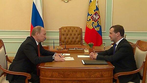Медведев решил не разжигать интерес к составу правительства России