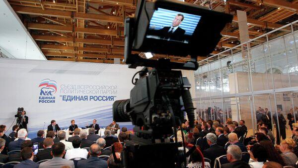 Премьер-министр РФ Д.Медведев на Съезде Единой России