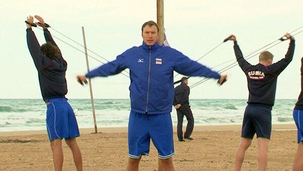 Волейболисты сборной России делают зарядку на берегу Черного моря