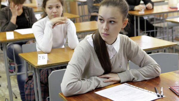 Сдача ЕГЭ в России