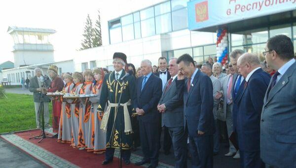 Аэропорт Горно-Алтайска принял первый в своей истории рейс из Москвы