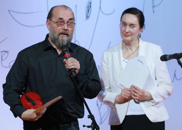 Вручение премии Олега Янковского Творческое открытие