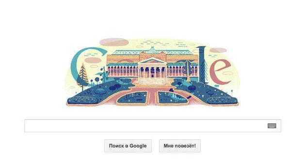 Скриншот страницы Google