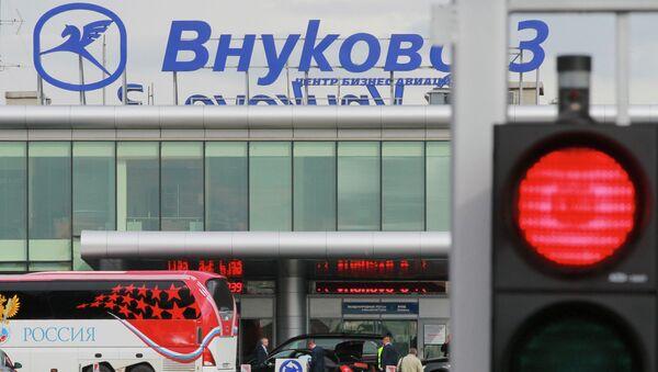 Аэропорт Внуково-3, архивное фото