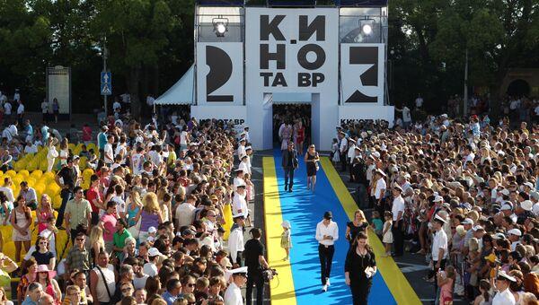Открытие Российского кинофестиваля Кинотавр