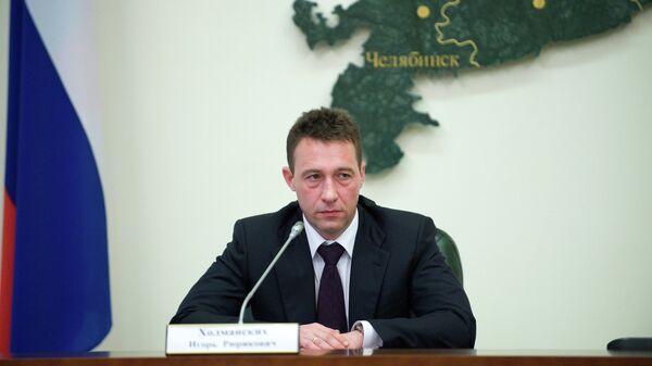 Представление полпреда президента РФ в УФО И.Холманских