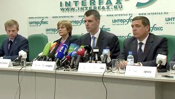 Прохоров объявил о создании партии из 500 человек