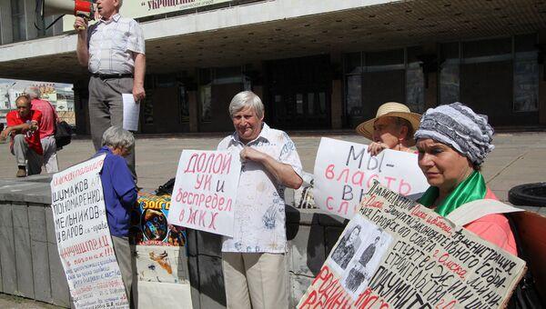 Митинг оппозиция День России