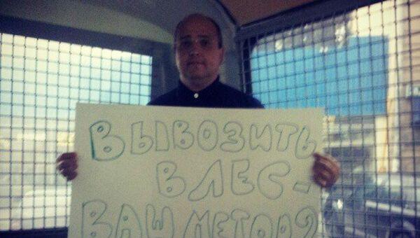 Владимир Варфоломеев
