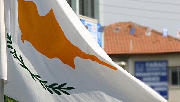 Флаг Кипра. Архив