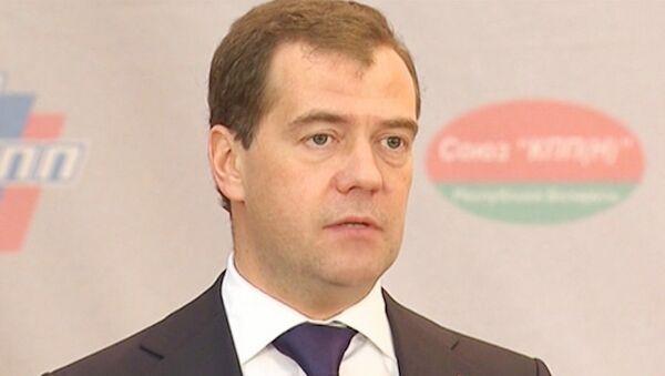 Медведев призвал экспертов подумать о введении валюты Евразийского союза