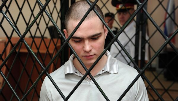 Заседание суда по делу Евгения Гурова