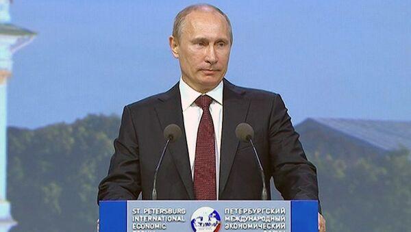 Путин на ПМЭФ объяснил, как Россия поддерживает страны Евросоюза