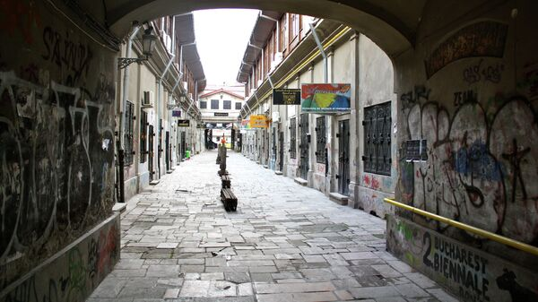 Бухарест. Архивное фото.
