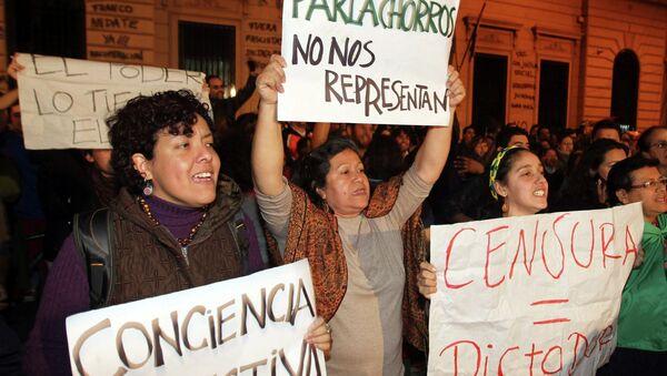Протесты в Парагвае в связи с импичментом президенту Луго
