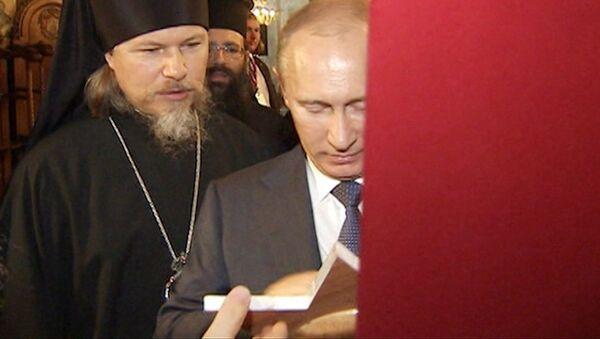 Путину подарили Вифлеемскую Звезду в храме Рождества в Иерусалиме