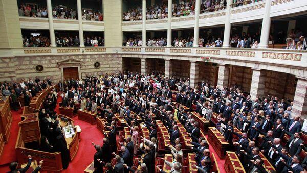 Греческий парламент. Архив