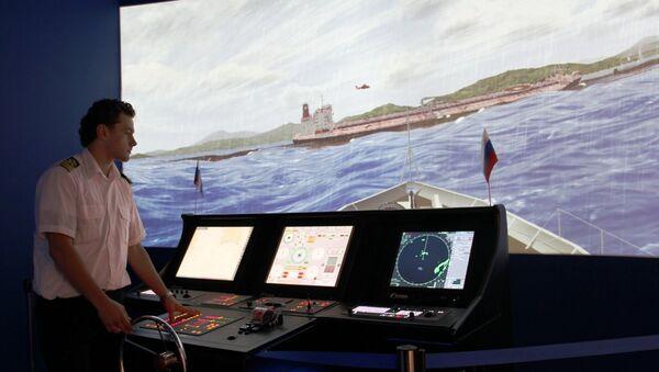 День России на выставке ЭКСПО-2012