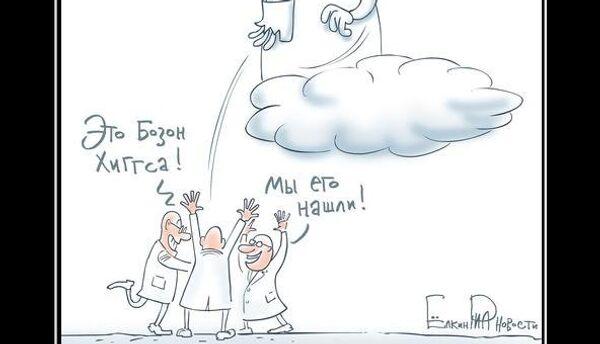 В поисках бозона Хиггса