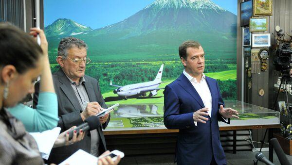 Рабочая поездка Д.Медведева в ДФО