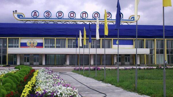 Международный аэропорт Байкал в Улан-Удэ